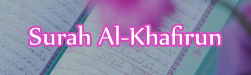 alkhafirun