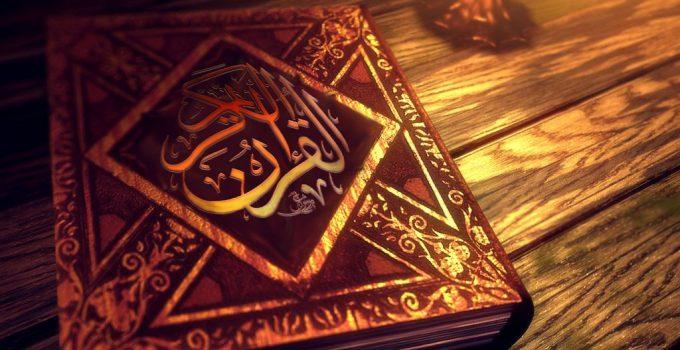 islamic-wallpaper_al-quran-wallpaper-7