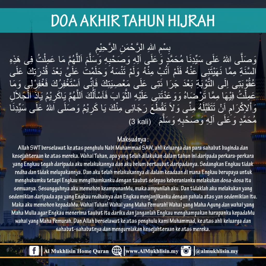 doa-akhir-hijrah
