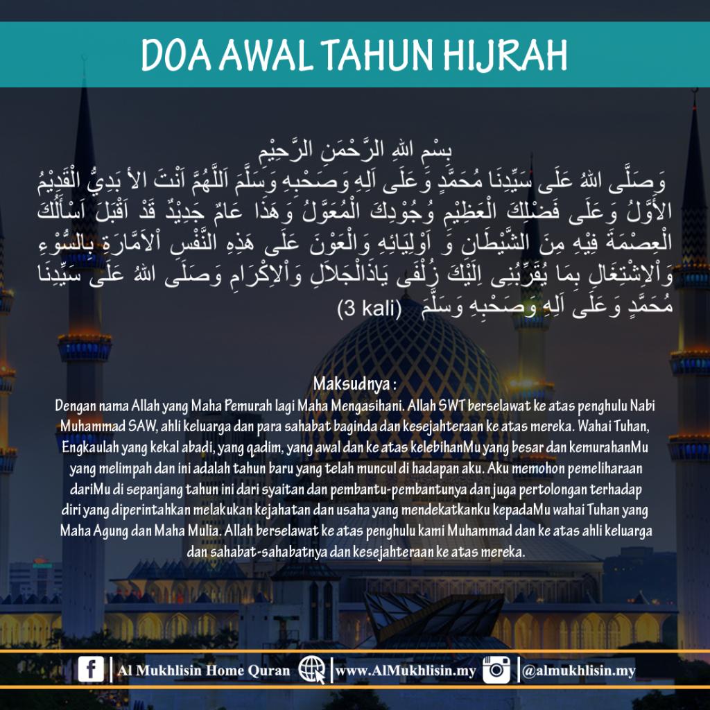 doa-awal-hijrah