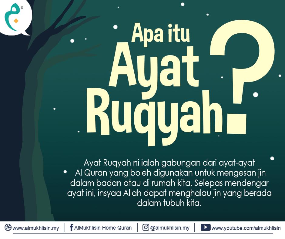 03-ruqyah