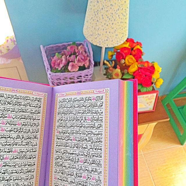 al-quran-warna-warni-cdianpelangi
