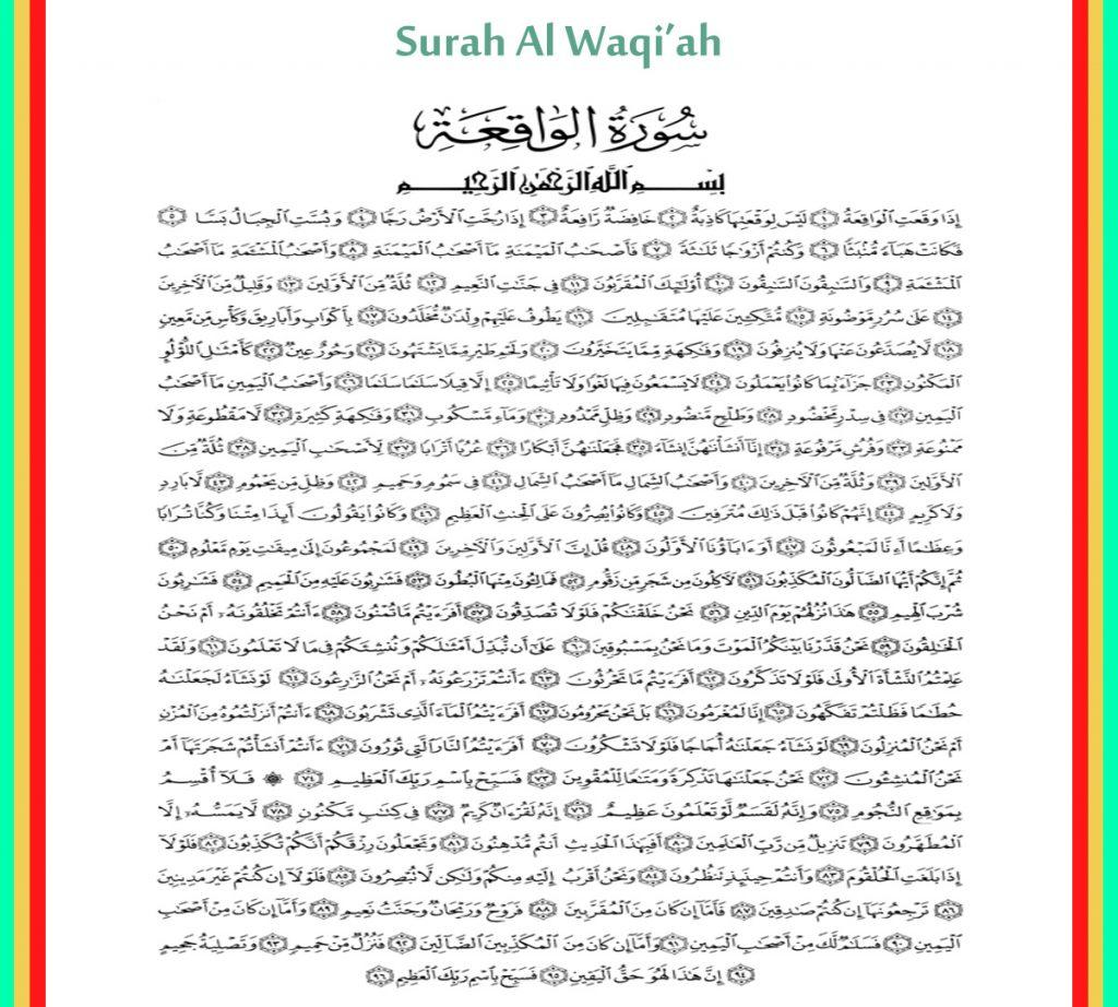 surah-al-waqiah