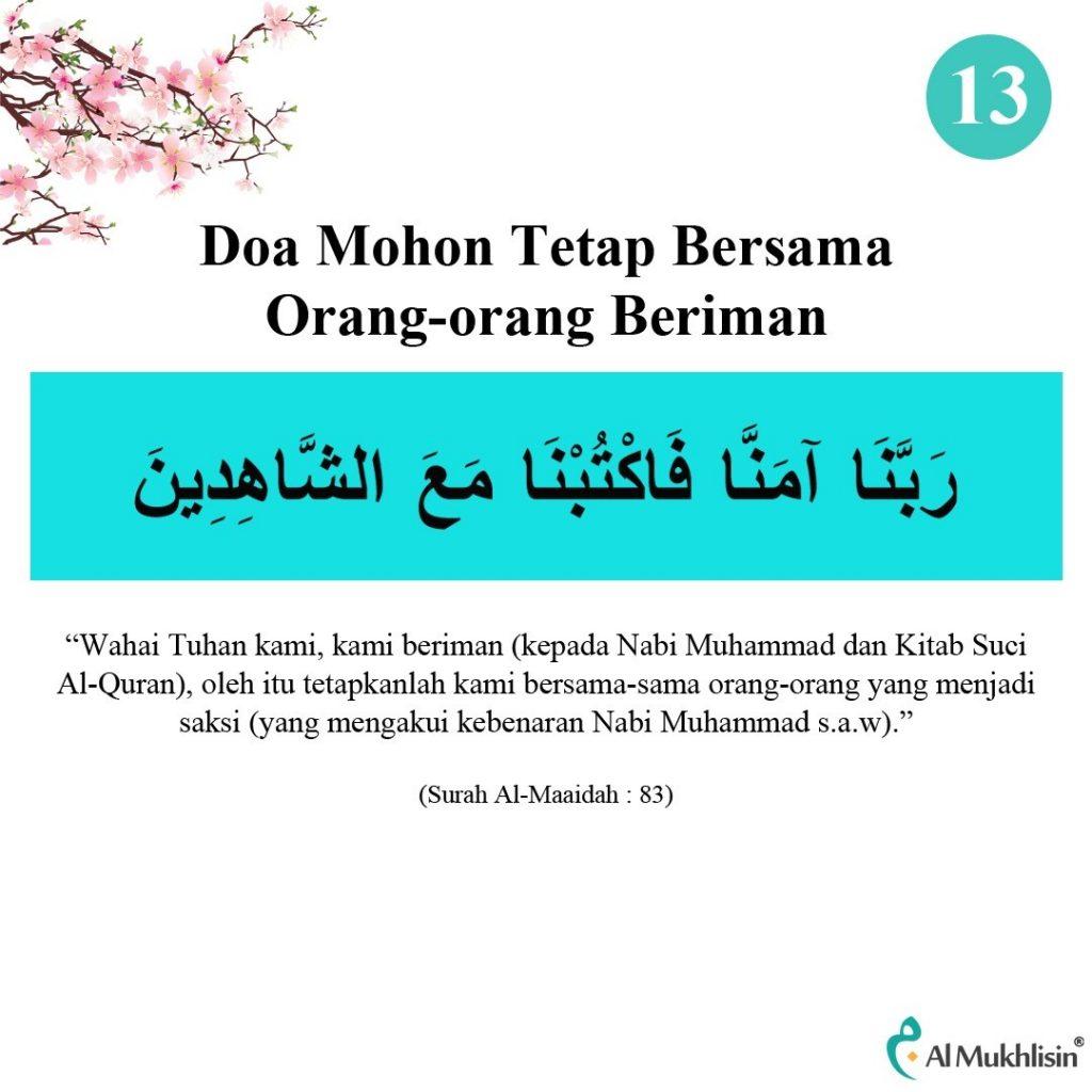 doa mohon tetap bersama orang-orang beriman