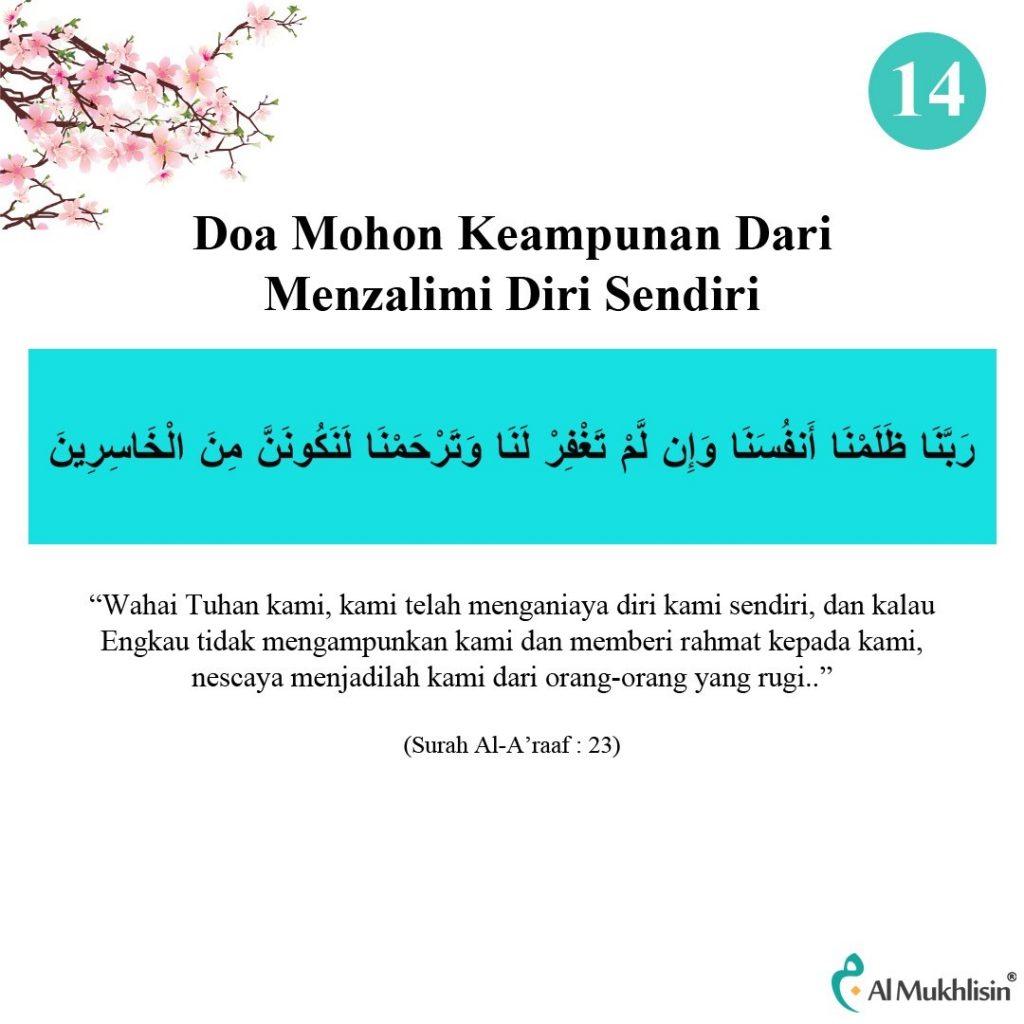 doa mohon keampunan dari menzalimi diri sendiri