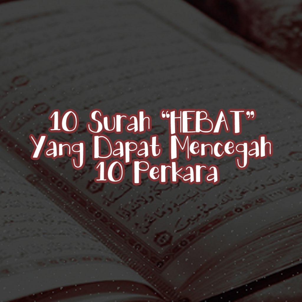 10 surah hebat