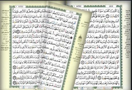 Mudahnya Hafal Al Quran