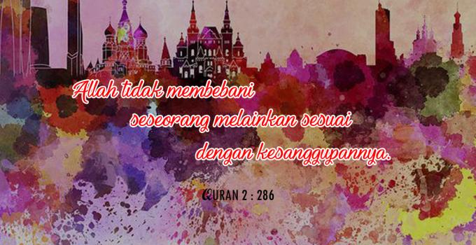 Al Quran Berinteraksi Dengan Manusia