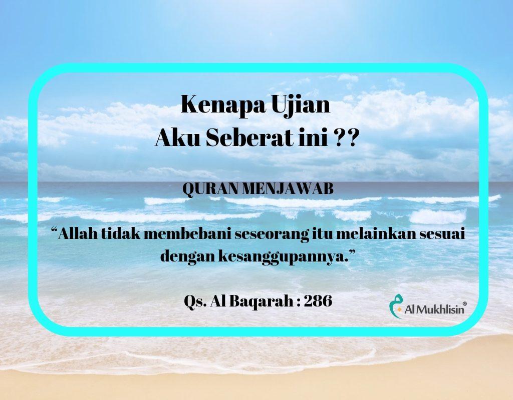 Bagaimana Al Quran Berinteraksi Dalam Kehidupan