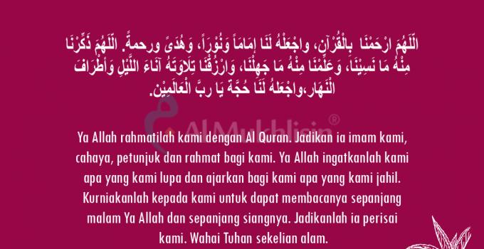 Doa mula membaca Al Quran
