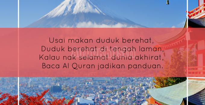 Tips Istiqomah Membaca Al Quran Yang Patut Diamalkan