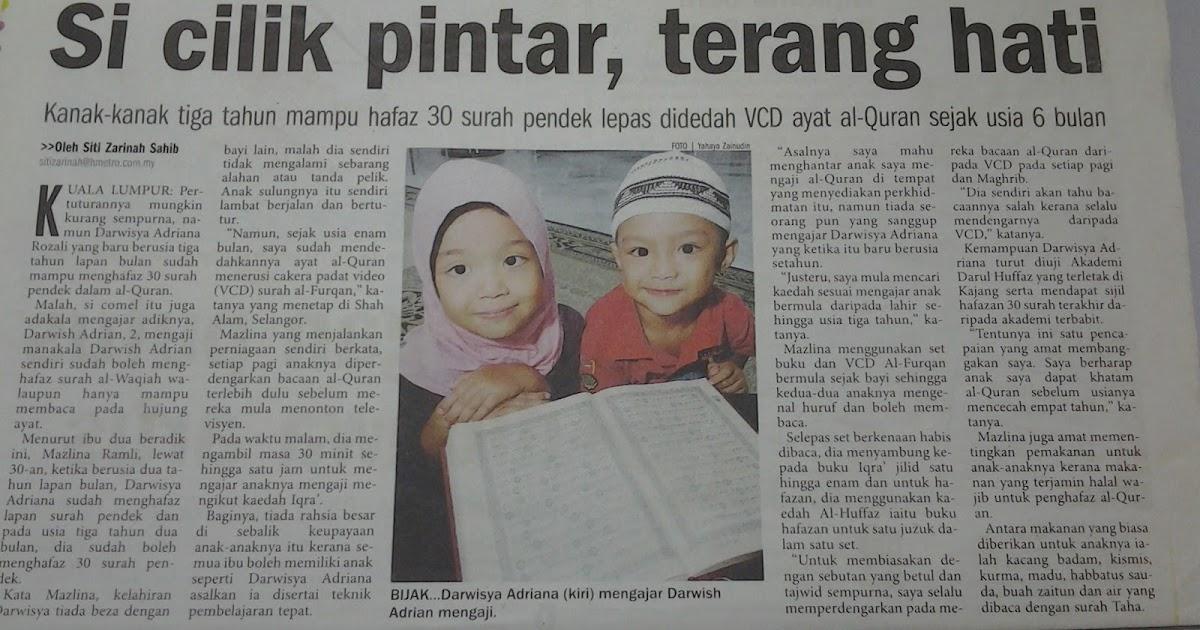 Hafal Al Quran