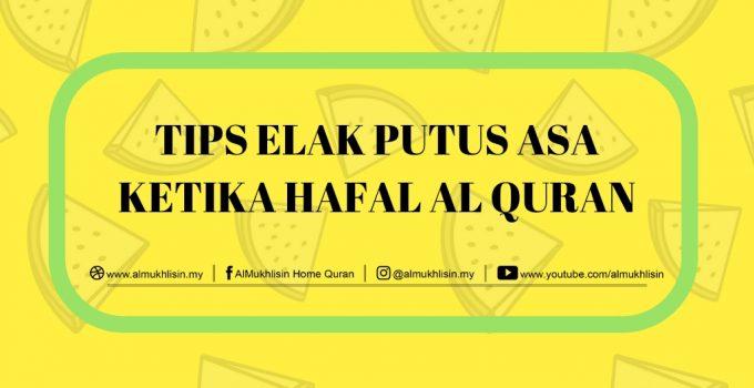 Tips Elak Putus Asa Ketika Hafal Al Quran