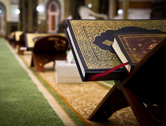 Teka-teki Al Quran