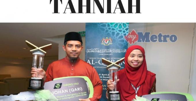 Majlis Tilawah dan Menghafaz al-Quran Peringkat Kebangsaan (MTHQK) 2018