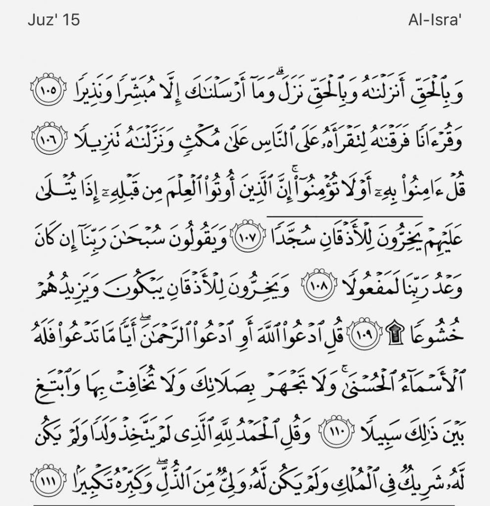 Berdosakah Jika Tidak Sujud Pada Ayat Sajadah?